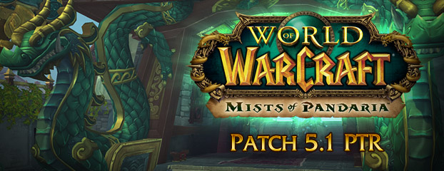 patch-51-wow