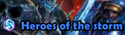 News Heroes of the storm