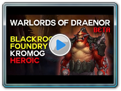 Kromog - Blackrock Foundry - Warlords of Draenor Beta Raid Test