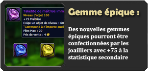 bouton_article_gemme