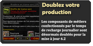 bouton_article_production