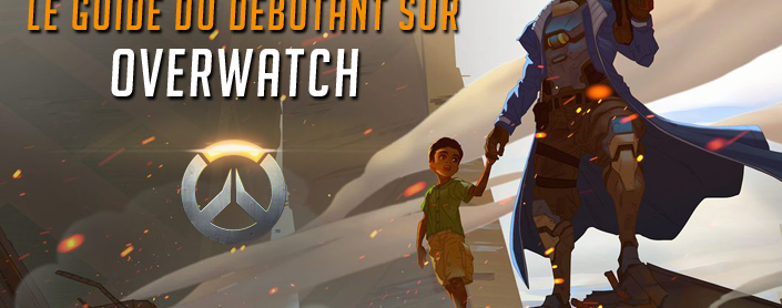 slide_guide_overwatch_debutant