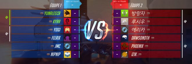 interface_overwatch_competitif (1)
