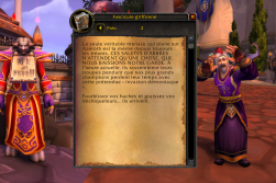 screenshot_auspice_dalaran_patch73_legion-2