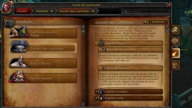 thumb_interface_bfa_guideaventurier04