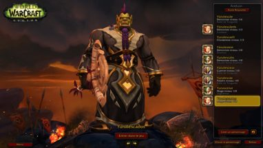 screenshot_posture_orc_bfa_redresse03