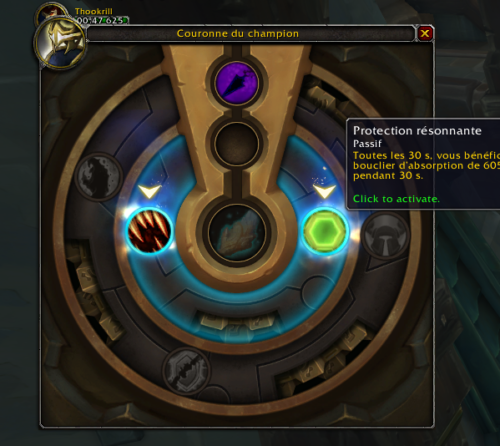 interface_bfa_coeurazeroth02