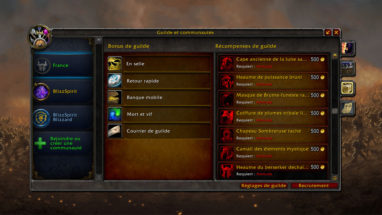 apercu_bfa_interface_guilde_avantages