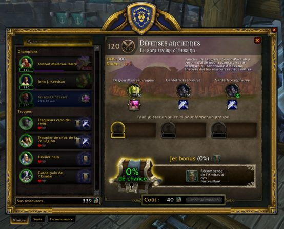 apercu_bfa_interface_missions_alliance