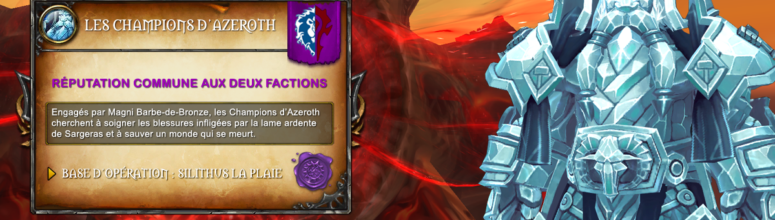 background_bfa_guide_reputation_championsazeroth