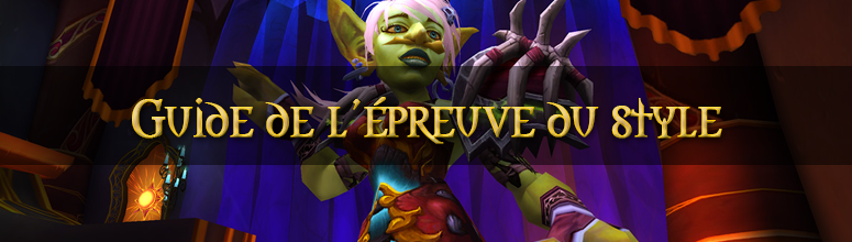 header_evenement_guide_epreuvedustyle