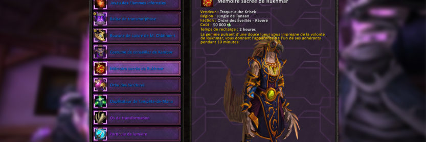 background_interface_transformations_rukhmar