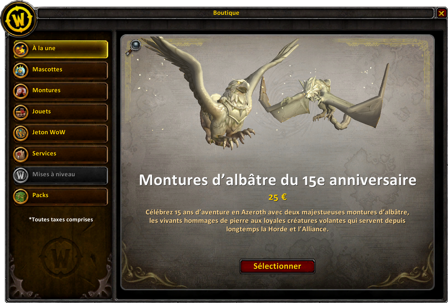 interface_boutique_monture_albatre_15eanniversaire